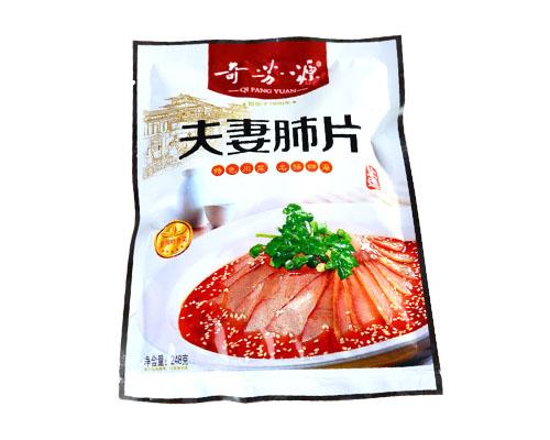 明海食品-特色川菜 名扬四海-夫妻肺片 特色包装