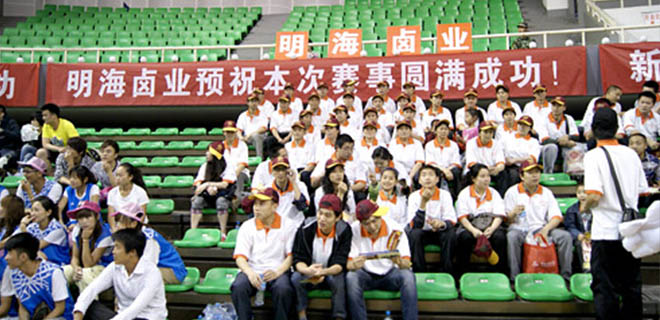 明海食品公司赞助的2012四国篮球赛