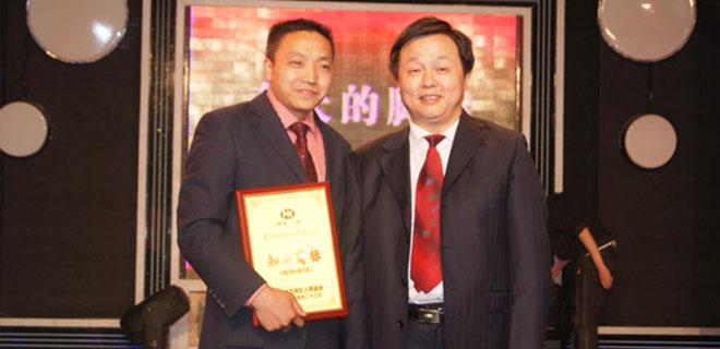 """2010年明海卤业再次被万州区工商局评为""""万州知名商标""""称号"""